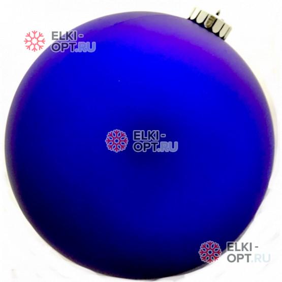 Шар пластиковый 15см цвет синий матовый (1шт/уп)