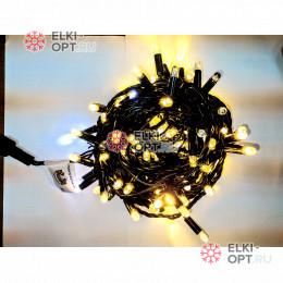 Светодиодная гирлянда 24В цвет теплый белый IP65  длина 10м герметичный колпачок, провод каучук