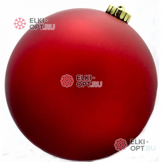 Шар пластиковый 15см цвет красный матовый (1шт/уп)