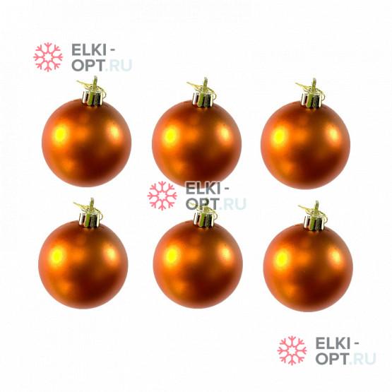 Шары пластиковые d-6см цвет оранжевый матовый (6шт/уп)