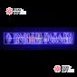 Надпись печатная С Новым годом цвет синий (210*35 см)
