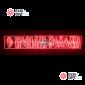 Надпись печатная С Новым годом цвет красный (210*35 см)