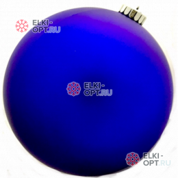 Шар d-15см цвет синий матовый 36шт х 150р
