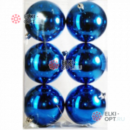 Шары d-7см цвет синий глянец 48уп х 128руб
