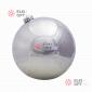 Шар пластиковый 25см цвет серебро глянец