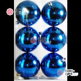 Шары пластиковые 8см цвет синий глянец