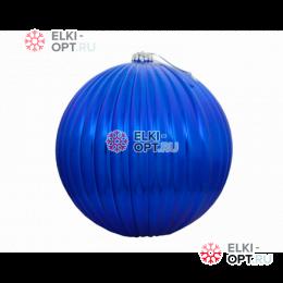 Шар пластиковый 20 см цвет синий глянец, рельефный